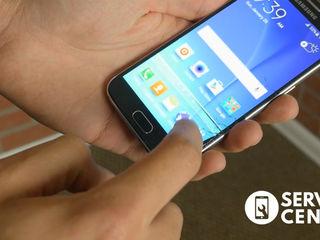 Deblocare si programare Samsung