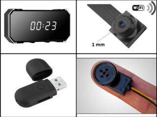 Микрокамеры, Microcamere