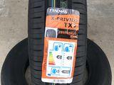 185/65 R15 Tracmax Xprivilo TX-2 / доставка , livrare