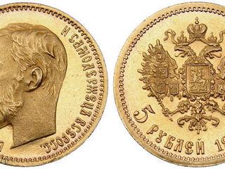 Куплю изделия,монеты,слитки,украшения - золото, серебро, платина, палладий