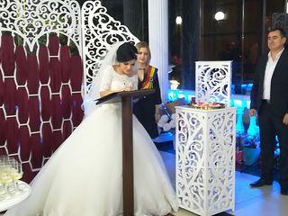 Înregistrarea căsătoriei la restaurant