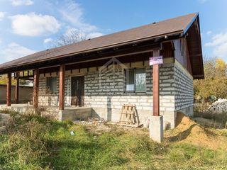 Se vinde casă cu teren de 11 ari, r. Strășeni!