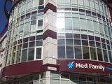 Предлагаем в аренду помещение 417 м.кв.1 этаж, под любой вид деятельности