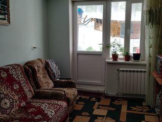 Apartament orasul Donduseni 3 camere