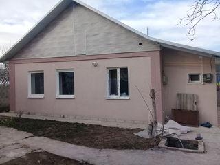 Ватра продаю  дом все новое или  +2000евро на 3 ком серии 143,МС,