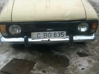 BMW ij
