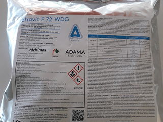Продам фунгицид shavit f 72 wdg (виноград,яблоня,томат)