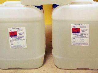 peroxid de hidrogen pentru curățarea piscinei 45%