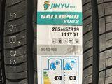 285/45 R 19 Jinyu