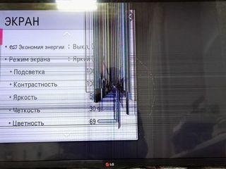 Cumpar!Куплю!телевизор LG, Самсунг с разбитой матрицей.Выезд на место.Без выходных.