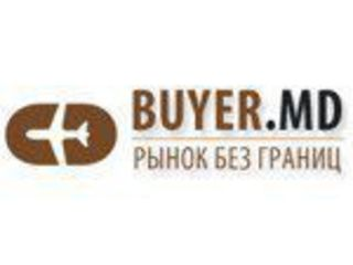 Buyer.MD: Доставка Ebay, Amazon, Ebay.co.uk, Ebay.de! Оплата Paypal!
