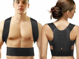 Магнитный корректор спины Magnetic Posture Support