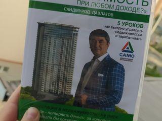 Curs: Cum se cumpără imobile prin orice venit.