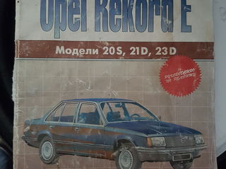 Mersedes W124  . Record
