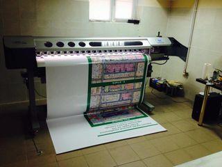 Imprimare pe format mare, oracal, bannere, mesh/широкоформатная печать, оракал, баннер, mesh