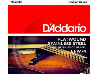 Corzi pentru instrumente cu corzi! mega asortiment! in stoc si la comanda,magazinul FANmusic