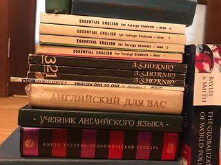 Учебники и словари английский язык  (цена за все)