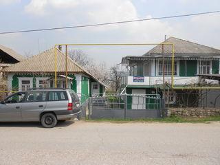 два дома продажа, обмен, кредит . подробности по телефону