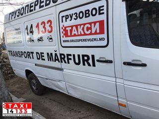 грузовое такси кишинев