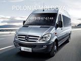 Moldova - Polonia