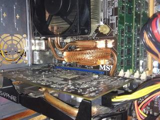 Бюджетная игровая сборка Xeon E5450 3.0 ГГц + MSI P7N SLI Platinum + 8 GB RAM + Cooler