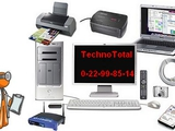 Reparatia calculatoarelor, laptopurilor!!! Garantie! Lucram cu persoane juridice!