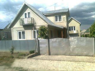 Продается дом продается дом