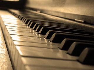 Настройщик фортепиано