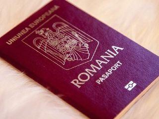 Transport zilnic Chișinău - Galați, Chișinău - Bucuresti,dep.dosar,buletin,pasaport,cetățenie romana
