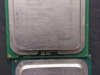 Продам процессоры дёшево