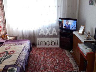 Apartament cu 3 camere! Ghidighici, 19900€!!!