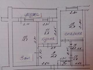 Продаётся квартира 2-х комнатная в Дубоссары, с хорощем ремонтом