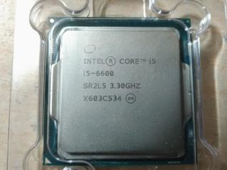 Core i5  Socket 1151 6-7gen.