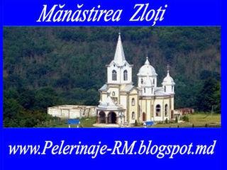 Pelerinaje  manastiresti.