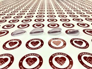 Stikere personalizate! tipar+taiere pe contur. Pelicula sau hirtie adeziva!