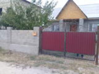 Se vinde casa in or.Floresti