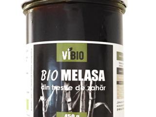 Melasa din trestie de zahar BIO Меласса из сахарного тростника BIO