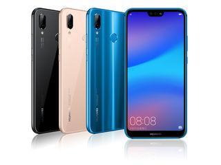 Huawei - скидки на все модели !!!