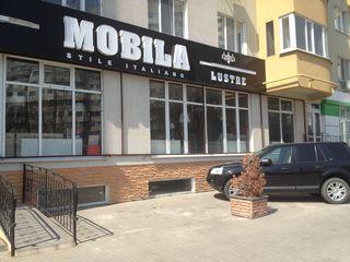 Продается коммерческая площадь по адресу ул.садовяну 1/1