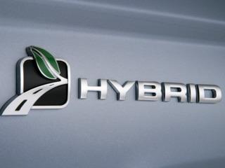 Reparație Hybrid (toyota,lexus,honda,ford)