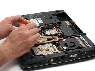 Ремонт ноутбуков компьютеров и мониторов с гарантией