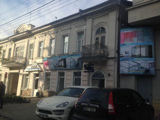 Продаются коммерческие помещения под офис и производство,1154 кв.м. Центр,ул.Митрополит Дософтей 118