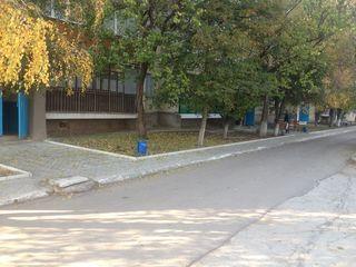 Квартира в Григориополе Приднестровье