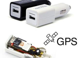 Аудио трекер с микрофоном  и автодозвоном, Audio tracker cu sensor de sunet