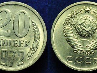 Куплю монеты, медали, антиквариат.