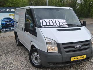 Ford Transit - 330
