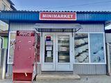 Chirie magazin alimentara / аренда