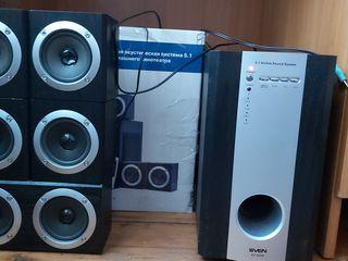 Vând sistem audio home theater 5.1