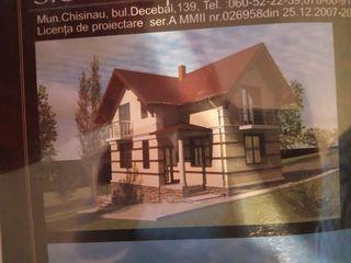 Foarte urgent lot pentru constructie in Durlesti/Telecentru. Proiect, piatra, blocuri. Negociabil.