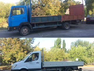 Грузоперевозки, transportarea marfurilor